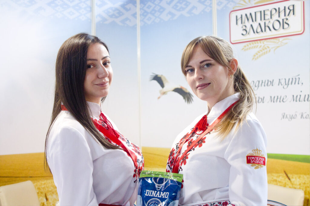 Белагро продолжает свою работу в Минске