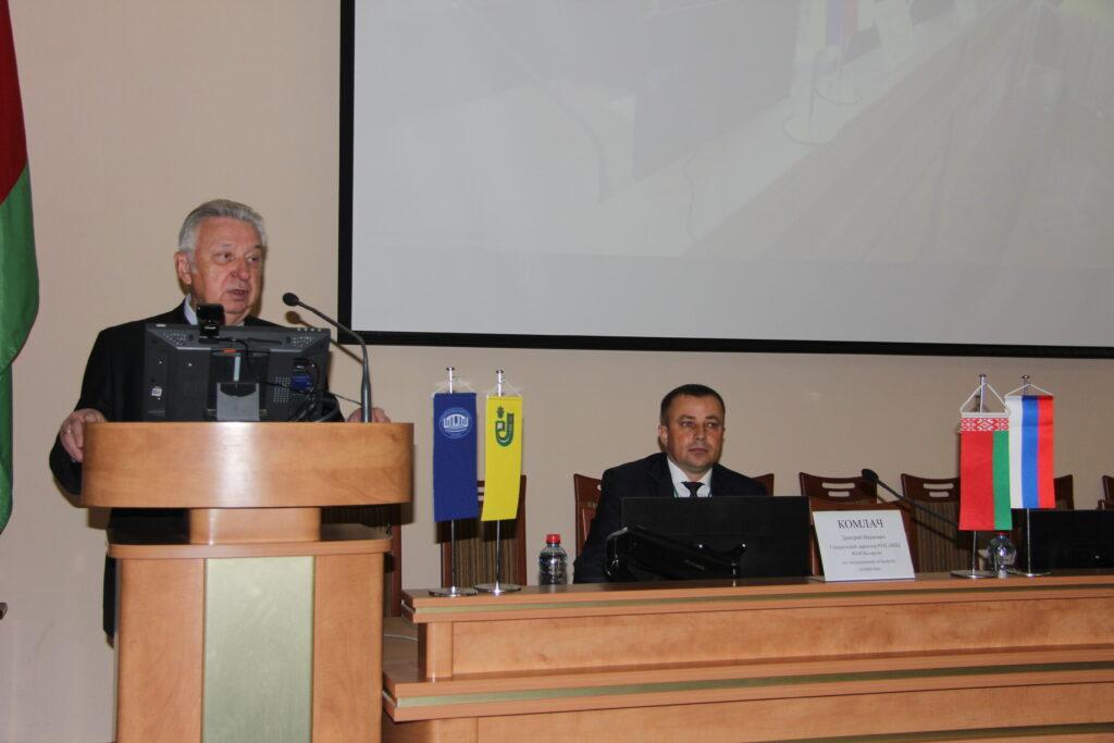 В НАН прошла ежегодная конференция Belagromech