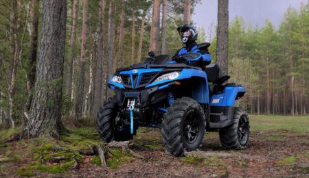 Квадроцикл - помощник в лесном хозяйстве - Новости сельского хозяйства Беларуси