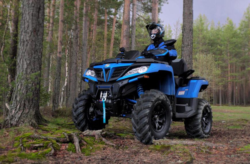Квадроцикл для лесного хозяйства. Возможности и преимущества