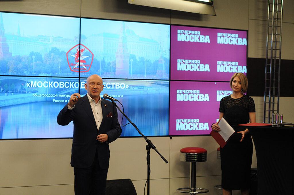 Конкурс Московское качество — 2020 - Новости сельского хозяйства Беларуси