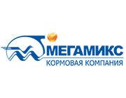 """Кормовая компания """"Мегамикс"""""""