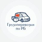 ИП Жарский Д.О.