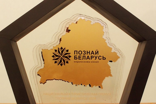 Конкурс Познай Беларусь - Новости сельского хозяйства Беларуси