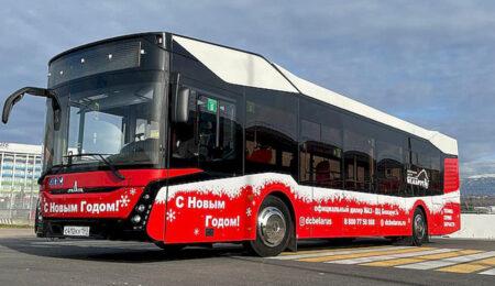 Автобус МАЗ - Новости сельского хозяйства Беларуси