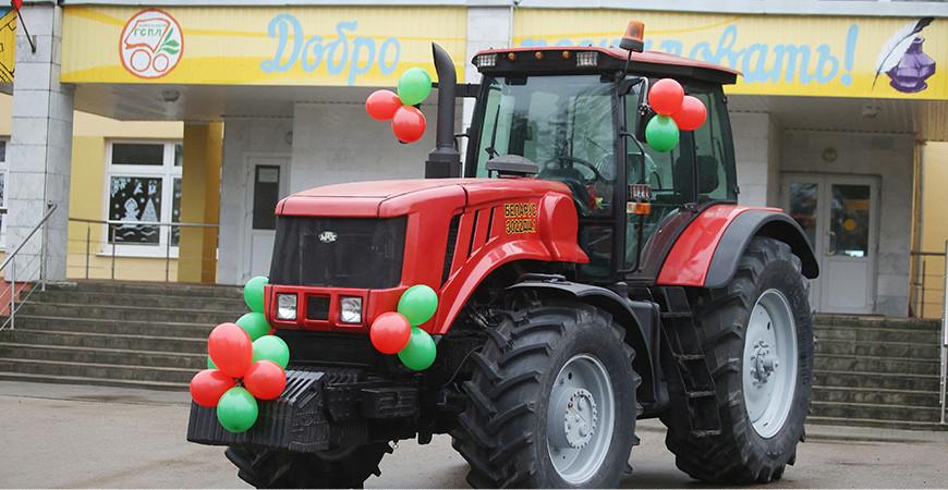 МТЗ подарил трактор Скидельскому лицею