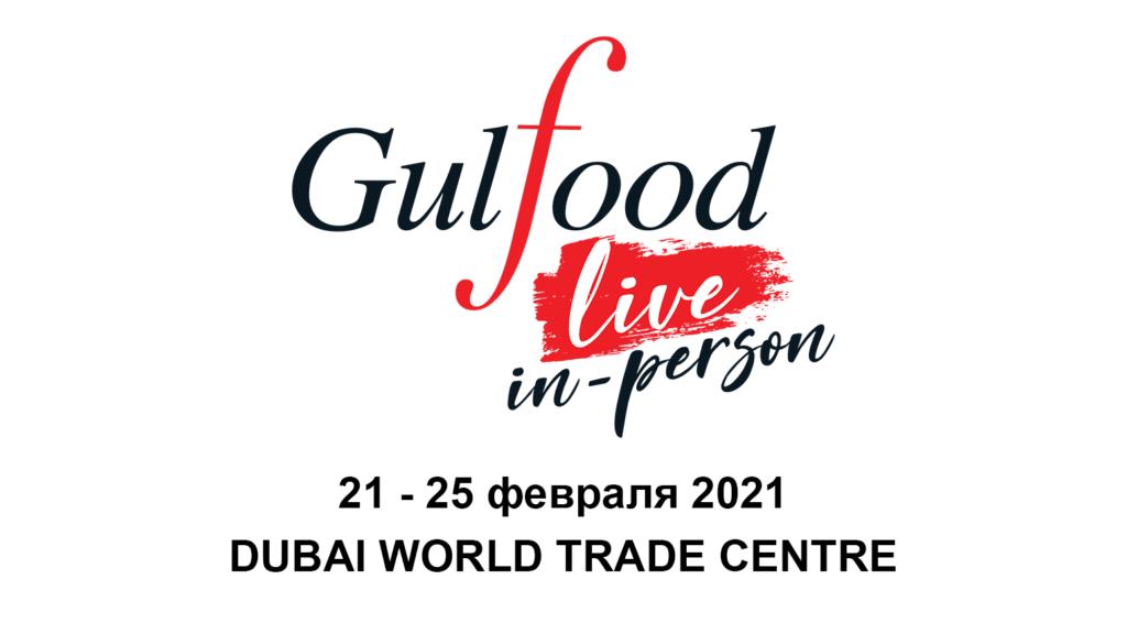 Предприятия Беларуси представят в Дубае свою продукцию