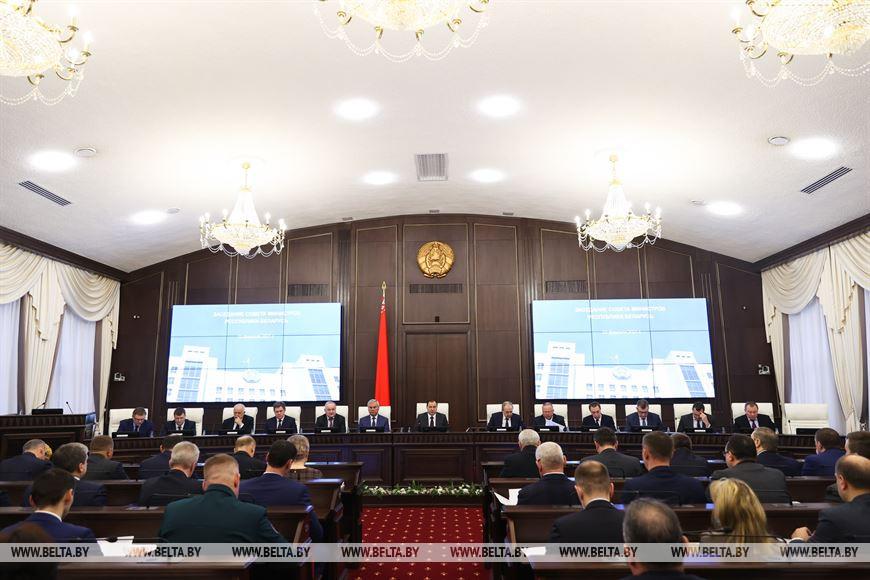 Заседание совета министров РБ - Новости сельского хозяйства Беларуси