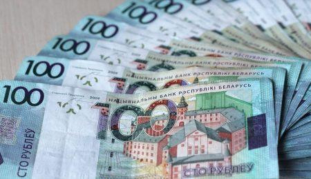 Выплаты для молодых специалистов АПК - Новости сельского хозяйства Беларуси