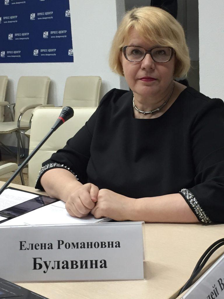 Елена Булавина - Новости сельского хозяйства Беларуси