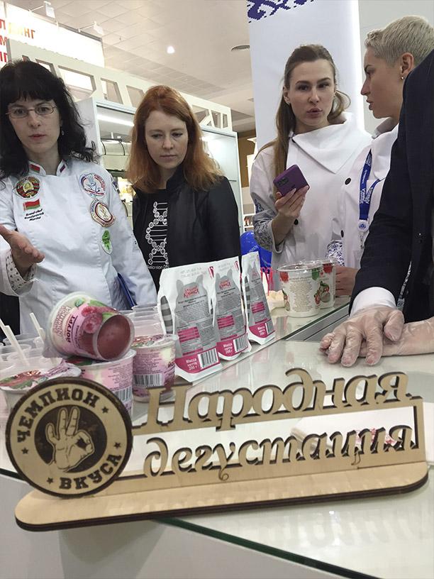 БЕЛАГРО-2021 - Новости сельского хозяйства Беларуси