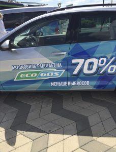 Выставка Экология Беларуси - Новости сельского хозяйства