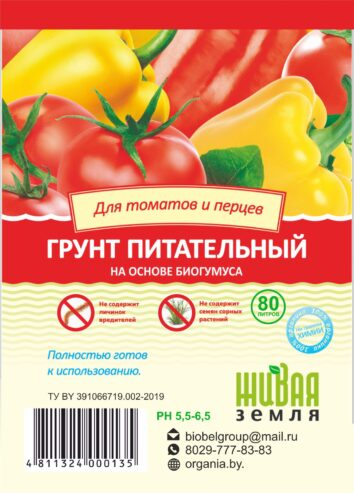 listovki-tomaty