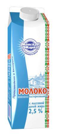 moloko-minskaya-marka-2-5