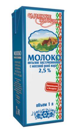 moloko-slavyanskie-tradicii-2-5
