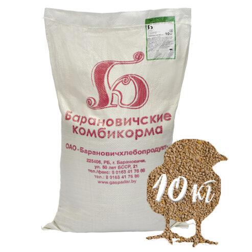 czypa-5-s-kg